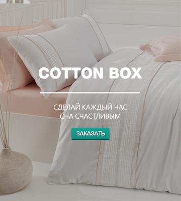 cotbox_web
